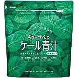 キューサイ青汁420g(粉末タイプ)/キューサイ ケール青汁【1袋420g(約1カ月分)】