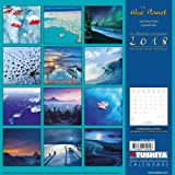 Our Blue Planet 2018 (Mindful Editions)
