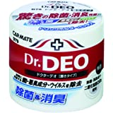 カーメイト 車用 除菌消臭剤 ドクターデオ Dr.DEO 置き型 ウイルス除去 無香 安定化二酸化塩素 100g D79