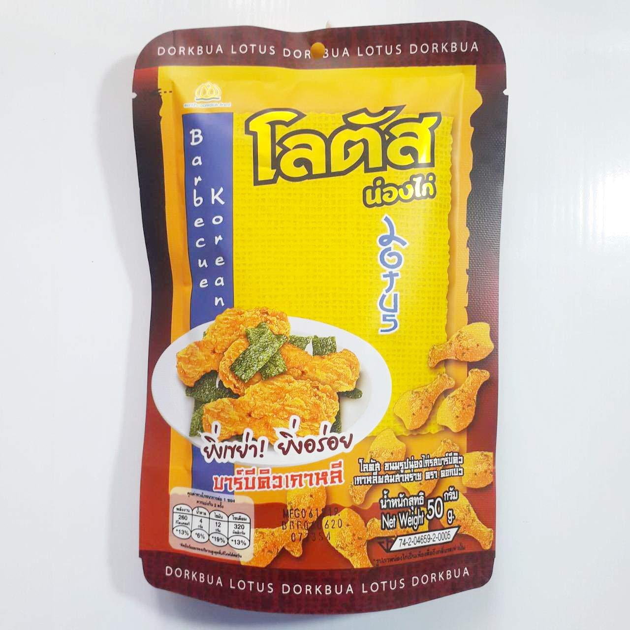 Lotus Biscuits ,Snacks Chicken Legs Korean BBQ Thai Style Snack Crispy and tasty 50 g.