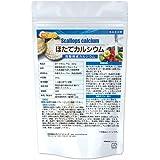 ほたてカルシウム 200g(貝殻焼成カルシウム)食品添加物 北海道産のほたて貝殻100%使用 [01] NICHIGA(ニチガ)