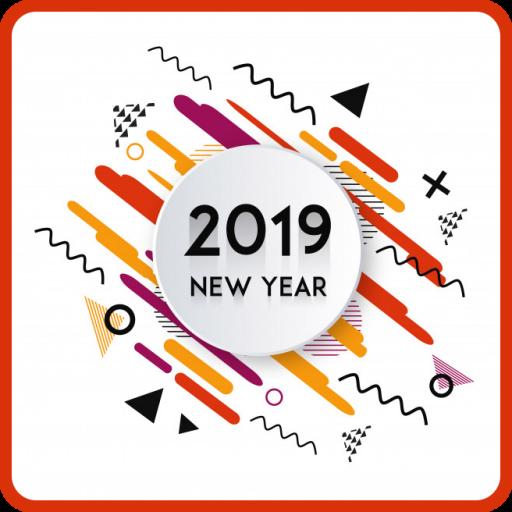 cee29268a Feliz Ano Novo Deseja cartões de saudação 2019: Amazon.com.br: Amazon  Appstore