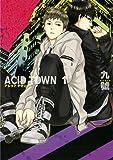 ACID TOWN 1 (バーズコミックス ルチルコレクション)