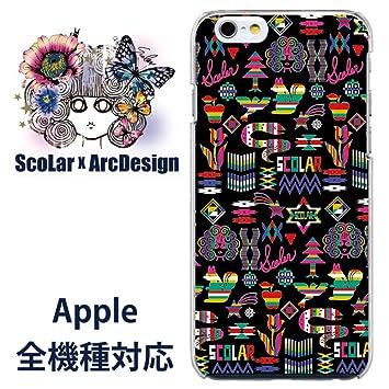 スカラー iPhone8 Plus 50338 デザイン スマホ ケース カバー スカラーロゴ総柄 たくさんのアイコン ブラック