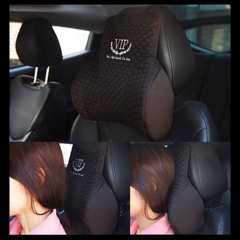 VIP Luxury Black Memoryform Cushions Car Seat Head Neck Rest Cushion Headrest Pillow Pad