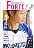 FORTE【フォルテ】 2019年3月号[雑誌]