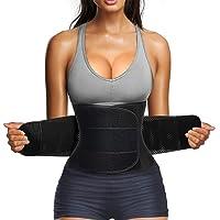 Nebility Women Waist Trainer Belt Tummy Control Waist Cincher Trimmer Sauna Sweat Workout Girdle Slim Belly Band