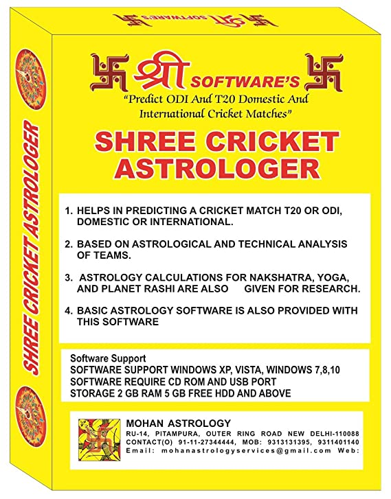 Shree cricket astrologer software. Predict odi and t20 cricket.