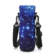 3908988ad2acc ICOLOR 750ml Water Bottle Carrier Holder Sleeve 24oz (750 Milliliter)  w/Adjustable Shoulder