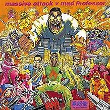 No Protection (Vinyl)