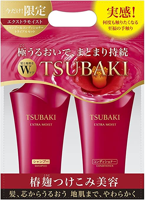 4. Shiseido Tsubaki Camellia Extra Moist Shampoo and Conditioner Set - Best Japanese Shampoo for Damaged Hair