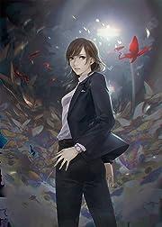 真 流行り神3 - PS4