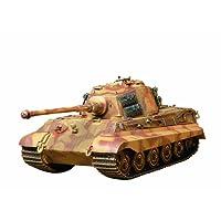 Tamiya King Tiger Prod. Turret 1:35 Scale Model Kit