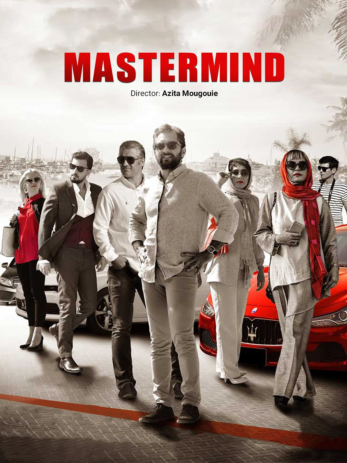 Mastermind on Amazon Prime Video UK