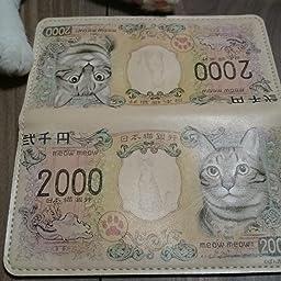Amazon Co Jp 新二千円札 猫 合皮財布 ホビー