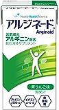 Nestle(ネスレ) アイソカル アルジネード 青りんご味 125ml×24本