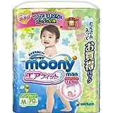 ムーニーマン エアフィット 男女共用 Mサイズ 70枚 (パンツタイプ)