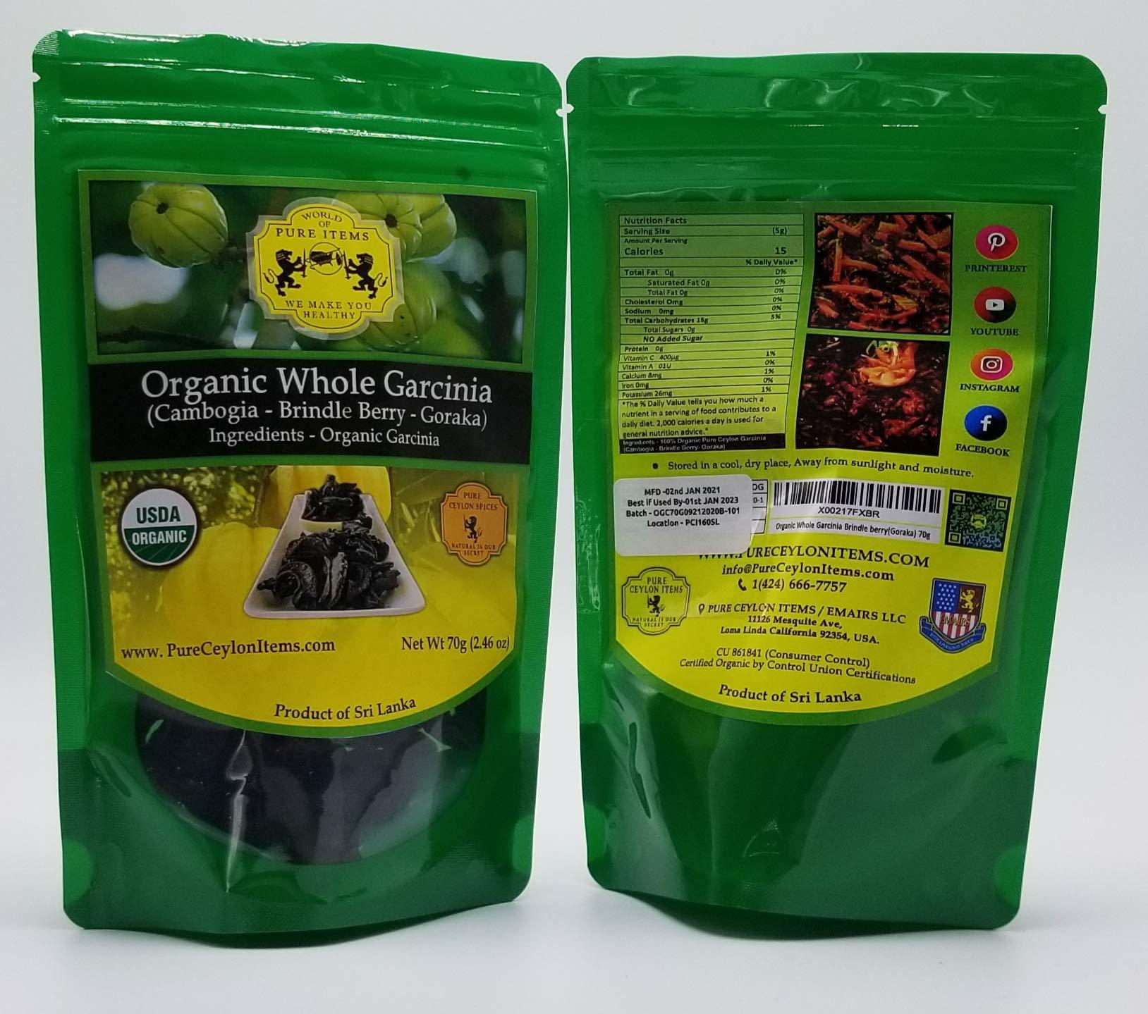 Organic Whole Garcinia Cambogia Brindle Berry (Goraka) 70g