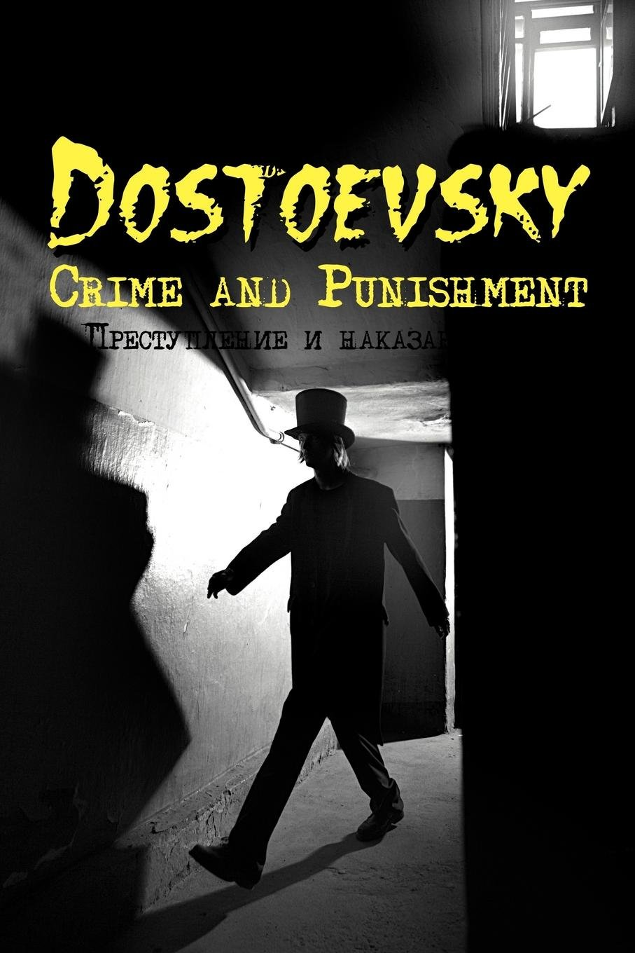 Russian Classics in Russian and English: Crime and Punishment by Fyodor Dostoevsky (Dual-Language Book) (Russian Edition) by Brand: Alexander Vassiliev