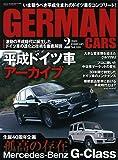 GERMAN CARS(ジャーマン カーズ) 2019年 02月号 [雑誌]