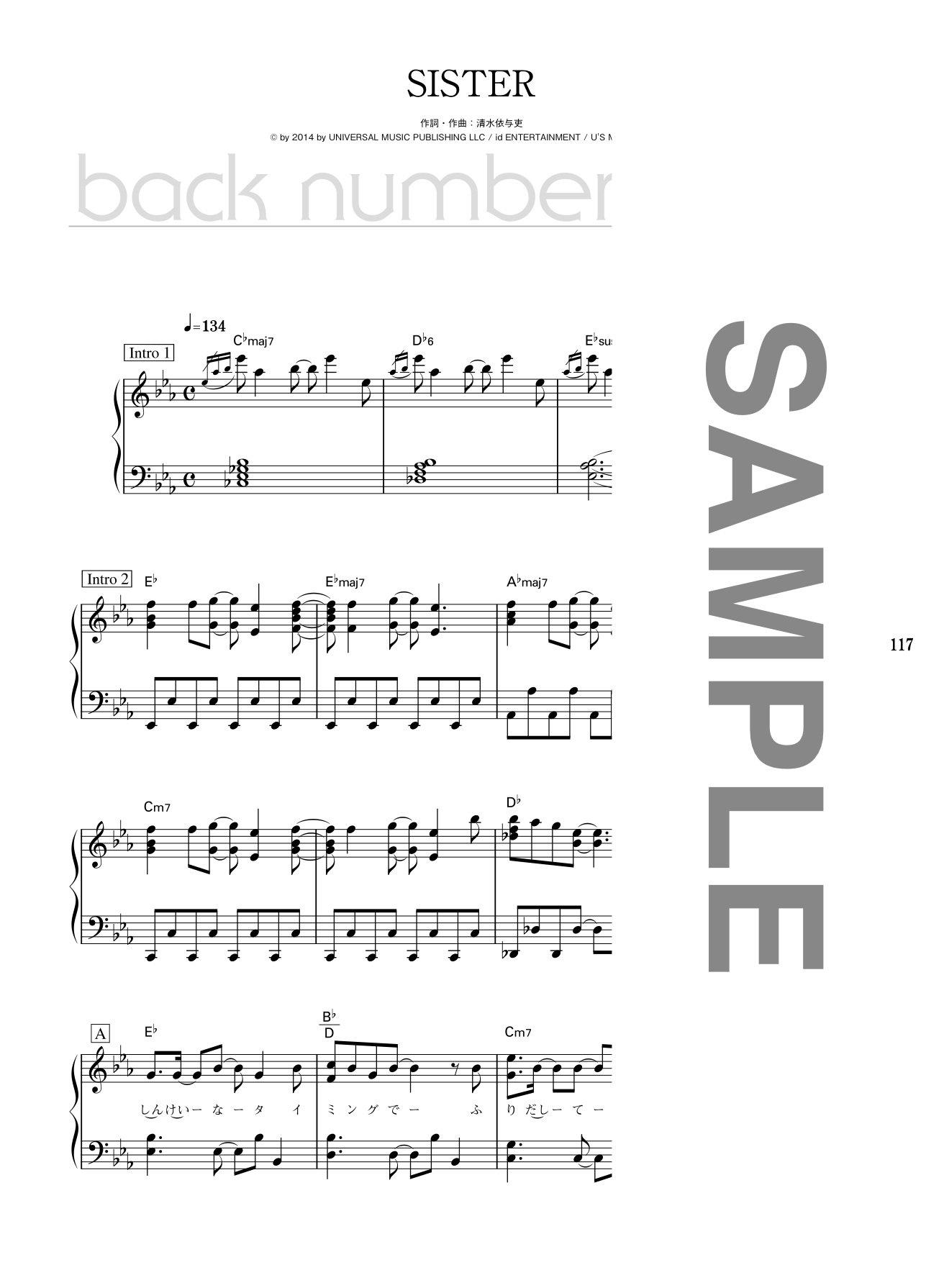 ピアノソロ Back Number Best Selection シンコーミュージック