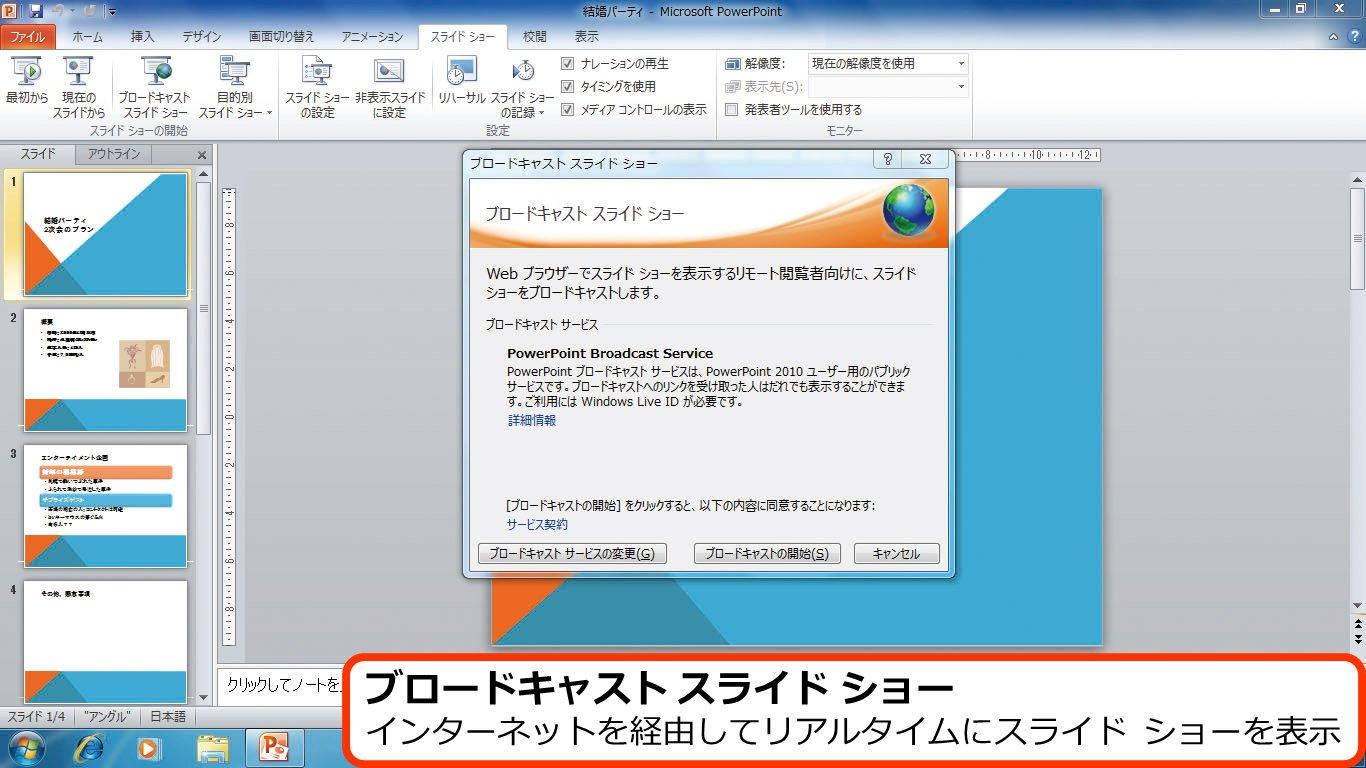 amazon 旧商品 microsoft office powerpoint 2010 通常版