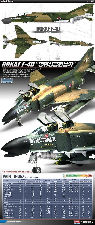 Academy 1/48 ROKAF F-4D Aircraft Plastic Model Kit #12300 2