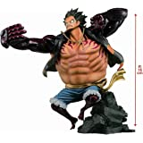 ワンピース SCultures BIG 造形王SPECIAL GEAR FOURTH MONKEY・D・LUFFY - SPECIAL COLOR ver -