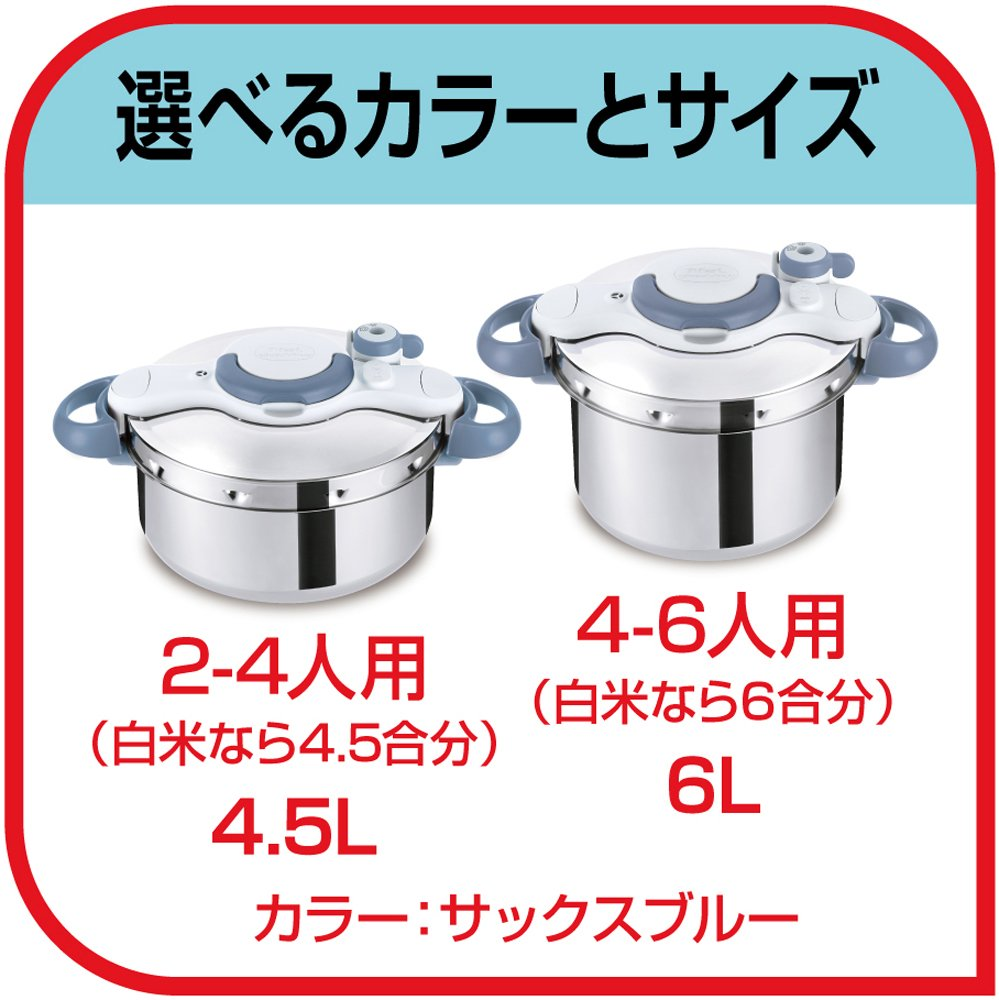 T-fal Pressure Cooker ClipsoMinut Easy 6.0L P4620769【Japan Domestic genuine products】 【Ships from JAPAN】 Ruby Red