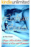 LESBIAN STORIES: Super Hot Lesbian Short Stories of Lust and Romance!