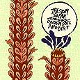 Under Soil & Dirt