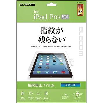 エレコム iPad Pro 12.1インチ 液晶保護フィルム 指紋防止 エアーレス加工 反射防止タイプ TB-A15LFLFA