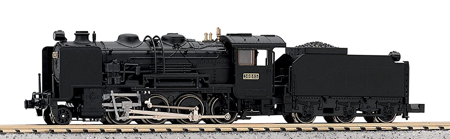 Kato 2015 9600 Steam Locomotive With Smoke Deflector