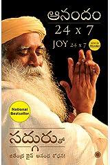 Joy 24 x 7 Paperback