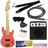 Photogenic フォトジェニック ミニエレキギター MST-120S/PK サクラ楽器オリジナル エレキギターセット