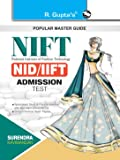 NIFT/NID/IIFT Entrance Exam Guide