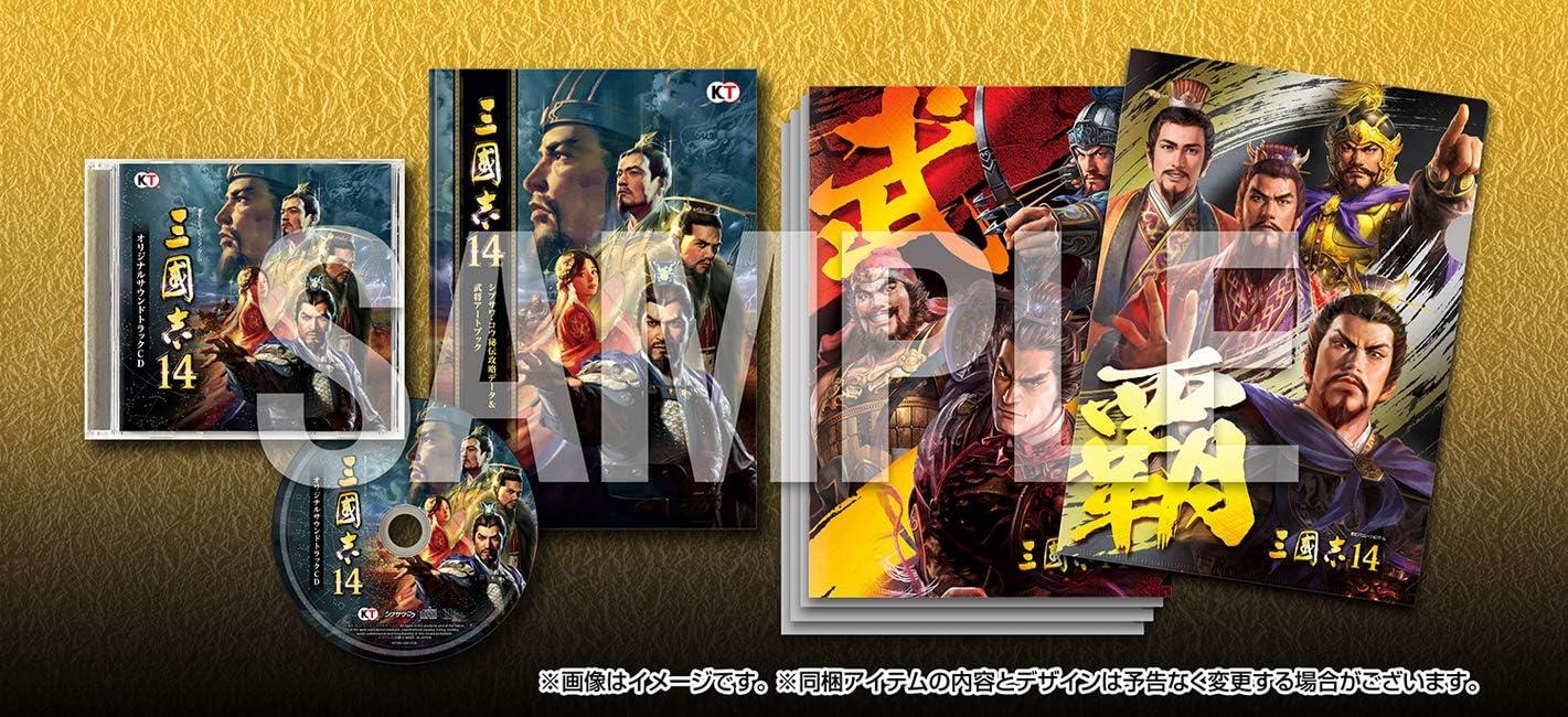 三國志14 TREASURE BOX