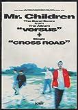 Mr.Children/versus (バンドスコア)