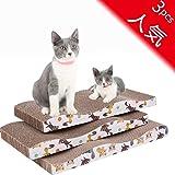 つめとぎ猫 猫爪研ぎダンボールバリバリベッド 高密度 両面使用可猫用おもちゃ 猫用ベッド 猫用ソファー 3個パック