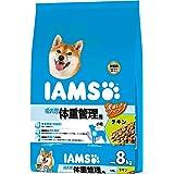 アイムス (IAMS) 成犬用 体重管理用 チキン 小粒 8kg