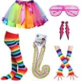 iLoveCos 80s Party Costume Accessories Set Rainbow Neon Adult Tutu Leg Warmers Gloves,Fluorescent Bead Necklaces,Lighting Earrings,Sunglasses 1980s Fancy Dress Girls Women Night Out Party(A9)