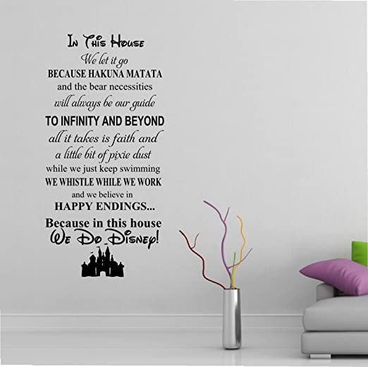 com in this house we do disney wall decal disney wall