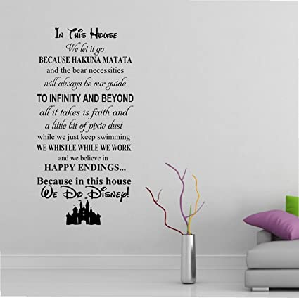 Amazoncom In This House We Do Disney Wall Decal Disney Wall Quotes