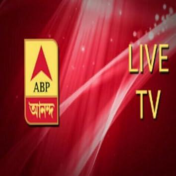 Amazon com: ABP NEWS LIVE in Bengali , Hindi , English