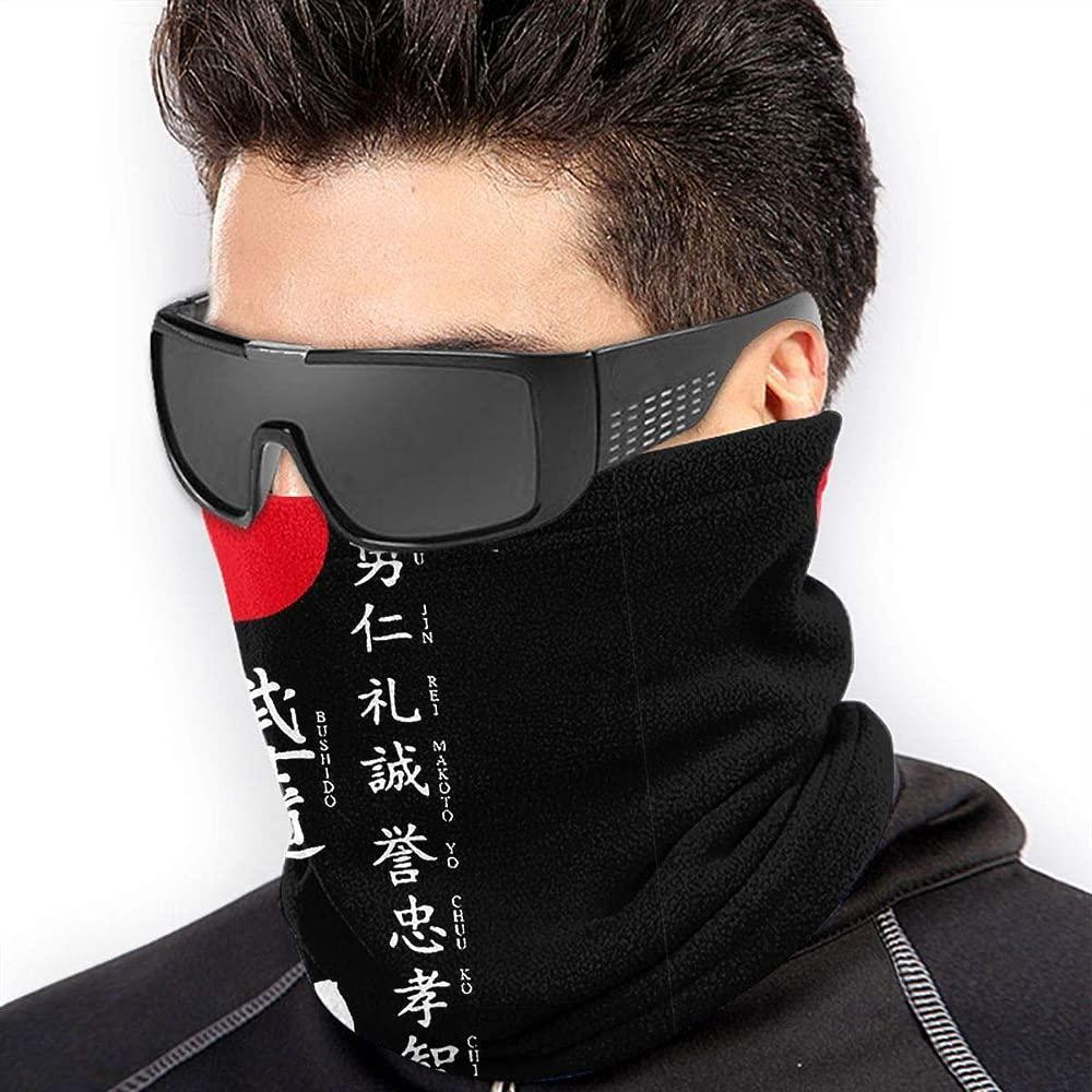 Japanese Kanji Samurai Bushido.jpg Neck Gaiter Warmer Men Women Windproof Free UV Face Mask for Winter Outdoor Sports