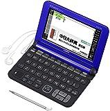 カシオ 電子辞書 エクスワード 中国語モデル XD-K7300BU ブルー