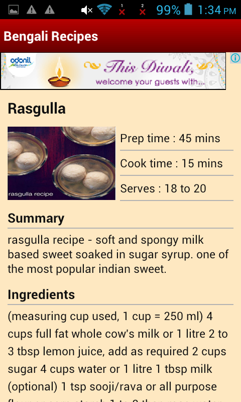 Amazon bengali recipes appstore for android forumfinder Gallery