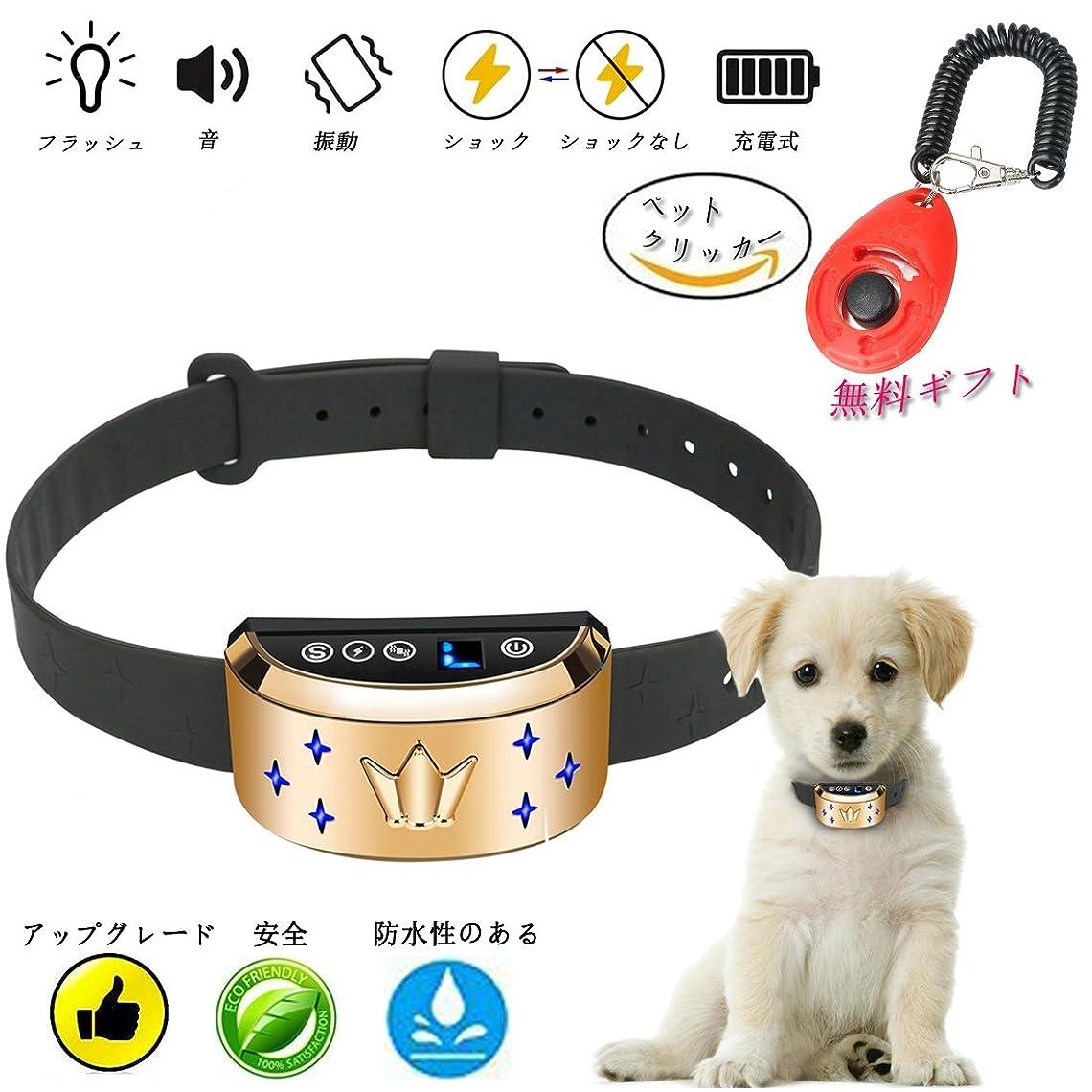 法的ファッションインタネットを見るペットセーフ スプレー バークコントロール デラックス 小型犬用