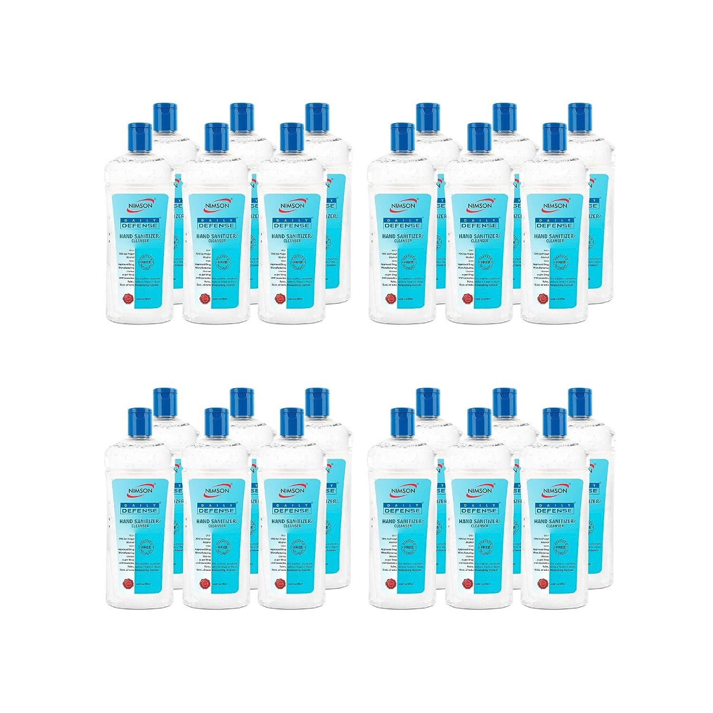 Aryanveda Sanitizer 100 ml - (Pack of 24)