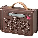 キングジム マスキングテーププリンター  こはる MP10 ブラウン